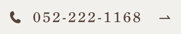 052-222-1168